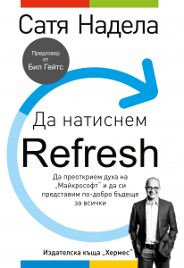 da_natisnem_refresh_cover_20200901160342.jpg